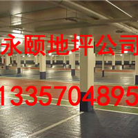晋中环氧防静电地坪多少钱一平方/晋中停车场地坪多少钱一平方