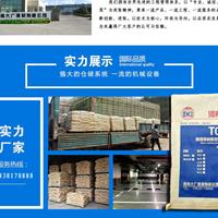 郑州金刚砂地坪材料 生产厂家:河南大广建材