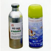 巴丁BD766多功能清洗剂 阻燃型