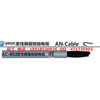 坦克链电缆丨高柔耐磨坦克链电缆