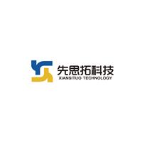 深圳市先思拓科技有限公司