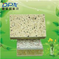 防火保温装饰一体板丨一体化保温隔热材料