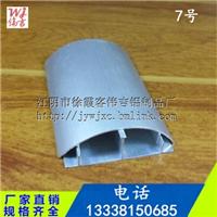 弧型铝合金地板线槽7号网线穿线地面铝合金明线槽