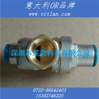 武汉市支管减压阀的结构及安装意大利OR减压阀