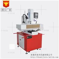 多米供应630D小型数控三轴钻孔机