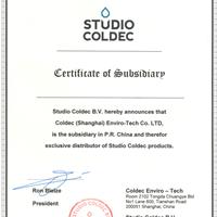 荷兰COLDEC集团