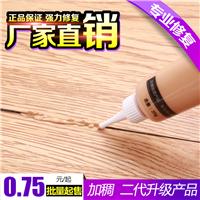 家具补钉眼 木工 修补膏 补色补漆地板修复材料 木门划痕坑洞