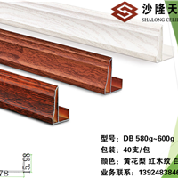 高档欧式木纹修边角-各类铝型材定制-OEM加工