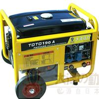 190A汽油发电焊机/厂家直销内燃焊机