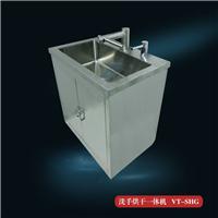 医用感应消毒洗手池深圳厂家水槽烘干一体机