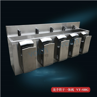 深圳中药厂扬子江用多功能洗手池烘手器台式喷气洗手水槽一体机