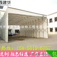 湖州市吴兴区鑫建华定做厂房帐篷钢结构式雨棚大型活动帐篷施工蓬