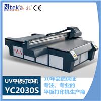 供应工艺品打印机瓷砖UV平板打印机