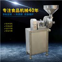 工厂磨浆机米面磨浆机辣椒磨浆机豆类磨浆机辣椒酱加工设备