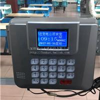 食堂饭卡系统IC卡售饭机食堂打卡机校园售饭机