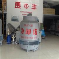 玻璃钢冷却塔的价格 多种玻璃钢冷却塔?天津良制冷设备有限公司