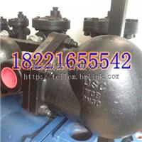 供应优质台湾DSC铸钢浮球式疏水阀FS2