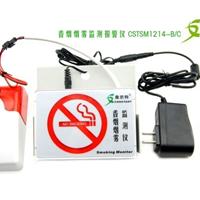 康思特香烟报警器 吸烟报警器 办公室控烟警报器