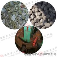 河南生铁屑环保热压压块机设备价格