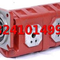 昆明扒渣机 专用液压齿轮泵|济南液压泵厂