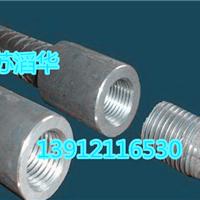 HRB500钢筋套筒 抗震型钢筋连接套筒