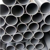 宝莲灯式艺术围栏专用48穿杆型易安装高强度PVC塑料管材