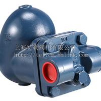 供应优质台湾DSC铸铁浮球式疏水阀F08