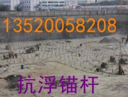 13520058208潜孔钻,灰土桩,微型桩 全国施工
