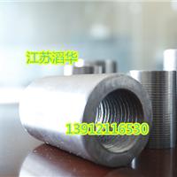供应江苏钢筋直螺纹套筒生产厂家