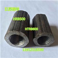 供应HRB500钢筋连接套筒  江苏钢筋螺纹套筒
