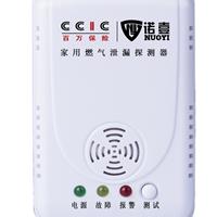 家用燃气泄漏报警器独立可燃气体报警器气体探测器煤气天然气探测