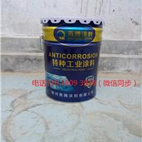 各色氯磺化聚乙烯面漆价格