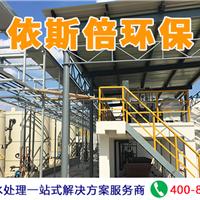 台州电镀污水处理工程