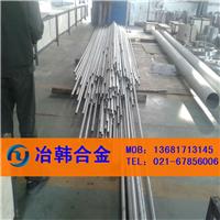 上海:现货切割gh2132镍铁合金棒材
