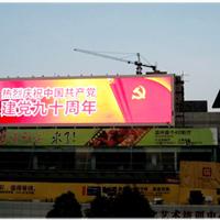 广州户外p6LED全彩电子显示屏低价厂家直销上门安装