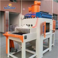 锌合金铝合金自动输送式喷砂机