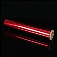 低价批发供应PET红色聚酯薄膜