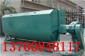 供应真石漆搅拌机生产厂家飞鸿机械价格便宜