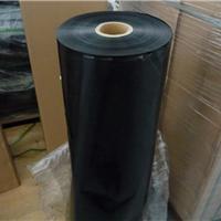 低价批发供应PET黑色聚酯薄膜