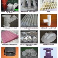 道威工程塑料厂pvc管阀门安装时要注意什么