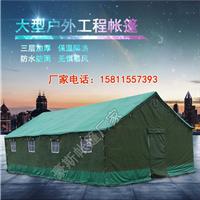 京诚豪斯大型户外施工帐篷工地帐篷救灾养蜂帐篷加厚帆布保暖防雨