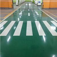 南京道路划线 南京达尊交通工程有限公司dz-0802地下车库划线