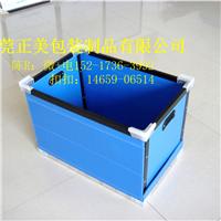 深圳坪山封边中空板箱,PP中空板电器托盘,中空板包装箱