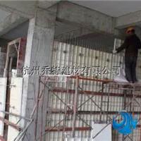 杭州泡沫混凝土现浇墙体施工