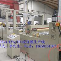 塑料流延机,塑料薄膜机,流延膜生产线,流延膜设备