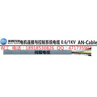 伺服电机连接电缆丨伺服信号电缆