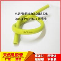 实验室乳胶管|实验室乳胶管规格|工厂供应