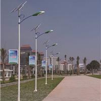 贵州农村太阳能路灯配置 太阳能路灯厂家