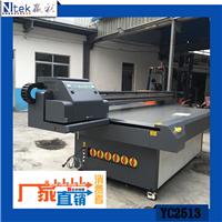 玻璃打印机制造商,集成墙板打印机专业生产厂家,价格低,质量优