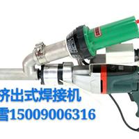 瑞孚特土工膜焊机机   焊枪